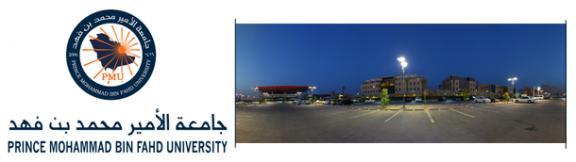 University jobs at Prince Mohammad Bin Fahd University